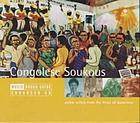 Congolese soukous
