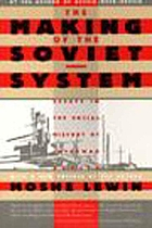 The making of the Soviet system : essays in the social history of interwar Russia