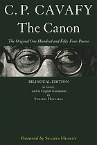 The canon : the original one hundred and fifty-four poemsThe canon : the original one hundred fifty four poemsThe canon : the original one hunred and fifty-four poems