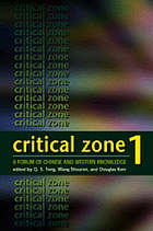Critical zone 1 : a forum of Chinese and Western knowledge