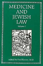 Medicine and Jewish law