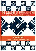 The elements of Japanese design; a handbook of family crests, heraldry & symbolism