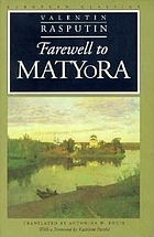 Farewell to Matyora : a novel