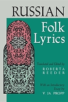 Russian folk lyrics