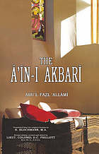 The ayin Akbary or the institutes of the Emperor Akbar. Translated from the original Persian