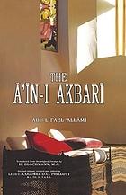 The Ā'īn-i Akbarī
