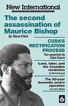 The second assassination of Maurice Bishop