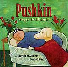 Pushkin meets the bundle