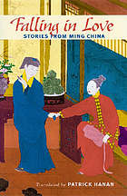 Falling in love : stories from Ming China