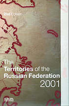 The territories of the Russian Federation, 2001