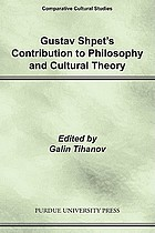 Gustav Shpet's contribution to philosophy and cultural theory