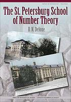The St. Petersburg school of number theory