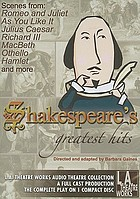 Shakespeare's greatest hits