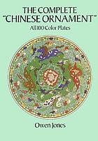 "The complete ""Chinese ornament"" : all 100 color plates"
