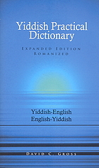 English-Yiddish Yiddish-English dictionary : romanized