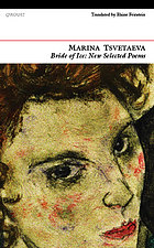 Bride of ice : new selected poems
