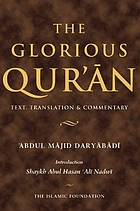 The glorious Qur'ān : text, translation and commentary