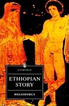 Ethiopian story