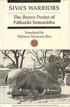 Śiva's warriors : the Basava Purāṇa of Pālkuriki Somanātha