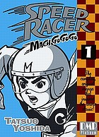 Speed Racer : Mach go go go, 2