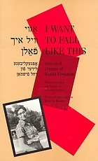 I want to fall like this : selected poems of Rukhl Fishman = [Azoy ṿil ikh faln : opgeḳlibene lider fun Raḥel Fishman]I want to fall like this = Azoy wil ich faln