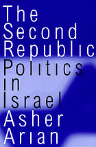 The second republic politics in Israel