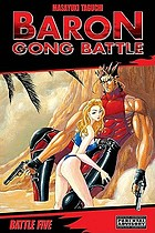 Baron Gong battle. Vol. 5