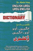 English-Urdu Urdu-English combined dictionary = Angrezī-Urdū ḍikshnarī Urdū-Angrezī ḍikshnarī