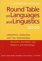 Linguistics, language and the professions : education, journalism, law, medicine and technology