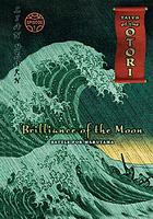 Brilliance of the moon. Episode 1, Battle for Maruyama