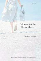 Woman on the other shore