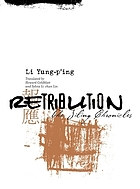 Retribution : the Jiling Chronicles