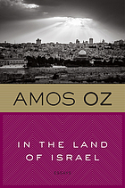 In the land of Israel