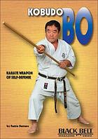 Kobudo bo : karate weapon of self-defense