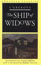 The ship of widows