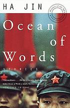 Ocean of words : army stories