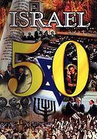 Israel 50