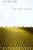 Jewish spiritual guidance : finding our way to God