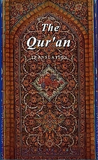 The Qur'an : translation