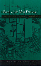 Women of the Mito domain recollections of samurai family life