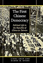 The first Chinese democracy : political life in the Republic of China on Taiwan