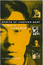 Spirits of another sort : the plays of Izumi Kyōka