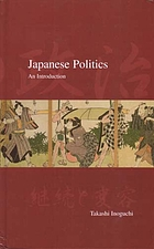 Japanese politics : an introduction