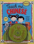 Teach me-- Chinese : [a musical journey through the day]