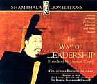 The way of leadership ancient strategies for success from Zen and Taoist Masters