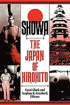 Showa : the Japan of Hirohito
