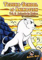 Tezuka School of Animation