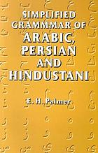 Simplified grammar of Arabic, Persian, and Hindustani
