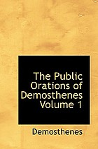 The public orations of Demosthenes