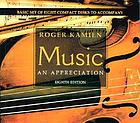 Records to accompany Music, an appreciation, fourth edition